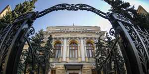 Банк России ожидает дальнейшего роста годовой инфляции до конца 2020 года