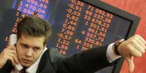 Акции европейских банков дешевеют на 5-8% на сообщениях об участии в отмывании денег