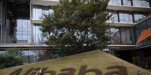 Alibaba купит часть акций в ходе IPO Ant Group