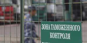 Счетная палата выявила признаки занижения таможенных платежей