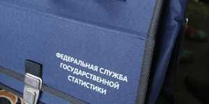 Смертность в России в июне выросла на 18,6% в годовом выражении