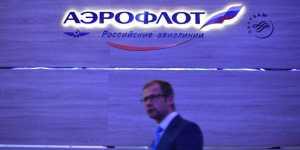 """Сбербанк выдаст """"Аэрофлоту"""" льготный оборотный кредит на 3 млрд рублей"""
