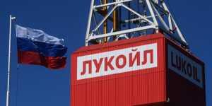 """""""Лукойл"""" ждет нефть по $50 в первом полугодии 2021 года"""