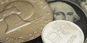 Курс доллара к рублю демонстрирует повышенную волатильность