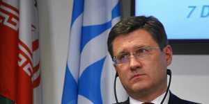 Новак: создание координирующего органа для газового рынка серьезно обсуждается
