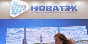 """Чистая прибыль """"Новатэка"""" по РСБУ в I полугодии выросла на 16%"""