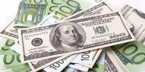 Средневзвешенный курс доллара вырос до 70,52 рубля
