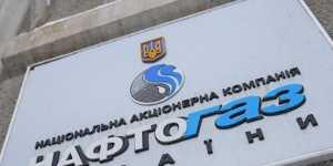 """""""Нафтогаз Украины"""" планирует начать геологическую разведку в Черном море"""