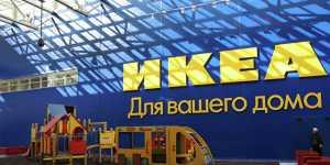 IKEA в России отмечает рост продаж садовой мебели в апреле-мае на 40%