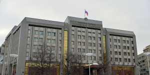 Счетная палата дала прогноз по курсу рубля на 2021-2023 годы