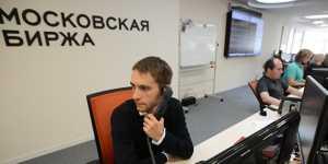 Российский рынок акций корректируется вниз