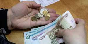 В Совфеде рассказали, кто получит две пенсии в декабре