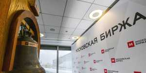 Российский рынок акций умеренно снижается на неоднозначном внешнем фоне