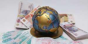 Нерезиденты в мае-июне снизили долю участия в аукционах ОФЗ почти вдвое