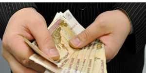 Задолженность по зарплате в за июнь снизилась на 9,2%, до 2,2 млрд рублей