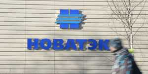 """Прибыль """"Новатэка"""" по МСФО за девять месяцев снизилась в 34 раза"""