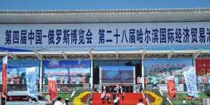 Эксперты указывают на расширение восстановления китайской экономики