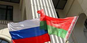 Россия и Белоруссия обсудили поставки Минску нефти и газа