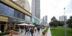 СМИ: треть россиян ожидают снижения зарплаты