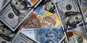 Источник сообщил, что Украина планирует доразместить евробонды-2029 на 500 миллионов долларов