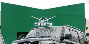 УАЗ возобновил работу после отпуска и сохранит четырехдневный режим на 2 недели
