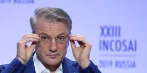 Греф спрогнозировал рост экономики России в 2021 году