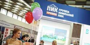 ПИК планирует 25 сентября собрать заявки на облигации от 5 млрд рублей