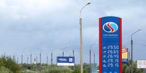 В России сократилось производство бензина и дизельного топлива
