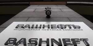 """Совдир """"Башнефти"""" 28 мая рассмотрит вопрос о прекращении полномочий членов правления"""