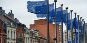 ВВП Евросоюза в третьем квартале снизился на 3,9%