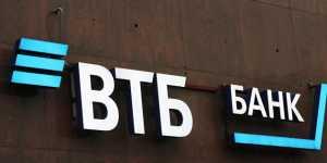 Акции ВТБ росли почти до 6% на новости о переговорах с Минфином