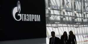 """""""Газпром"""" начал поставки газа в Германию для OMV по новому контракту"""