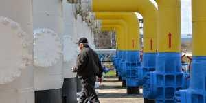Украина обсудила с лидерами G7 интеграцию в энергосистему Европы