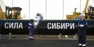 """""""Газпром"""" увеличит финансирование стройки участка """"Силы Сибири"""""""