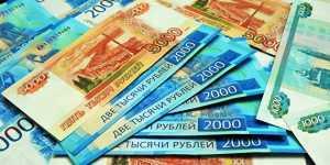 Денежная масса России в национальном определении в сентябре выросла на 1,3%