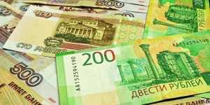 Выплаты в 1 МРОТ на работника получили более 500 тысяч предприятий МСП