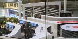 Фондовые биржи АТР закрылись в минусе