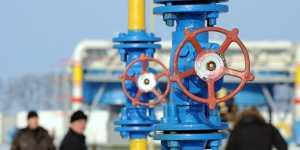 """""""Нафтогаз"""" объяснил, почему отложил размещение евробондов"""