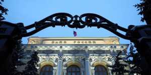 Центробанк создаст реестр нелегальных поставщиков финансовых услуг