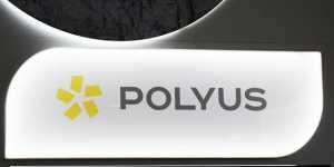 """""""Полюс"""" приобретает доли в двух проектных компаниях """"Росгеологии"""""""