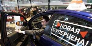 """""""Автостат"""": цены на новые легковые машины в России за 5 лет выросли на 40%"""