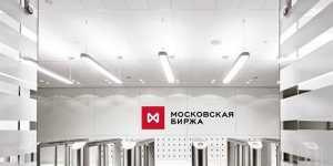 Индекс Мосбиржи растет в начале торгов