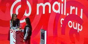 Торги депозитарными расписками Mail.ru Group стартовали на Московской бирже