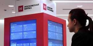Российский рынок акций серьезно падает на ослаблении спроса на риск