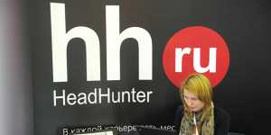 HeadHunter в рамках SPO начала размещение 5,75 млн акций
