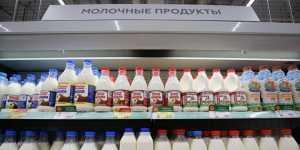Маркировка молочной продукции в России откладывается