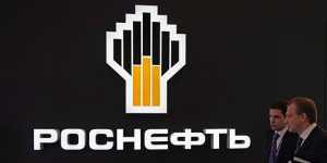 """Иск """"Роснефти"""" к РБК на 43 млрд рублей суд в начнет рассматривать 21 июля"""
