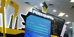 """Азербайджан сможет поставлять топливо """"Роснефти"""" на Украину"""