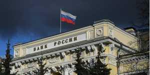 ЦБ отмечает ускорение инфляции в Московском регионе