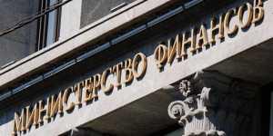Замглавы Минфина Моисеев прокомментировал прекращение публикации рейтинга ВБ Doing Business